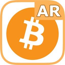 Bitcoin AR