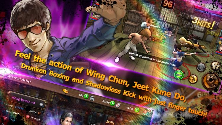 Kungfu All-Star 功夫全明星