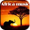 非洲民乐欣赏20首