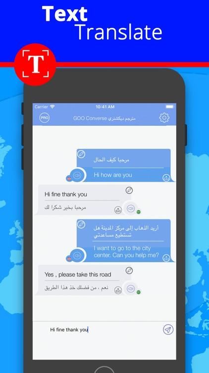 Translate App Translator مترجم screenshot-4