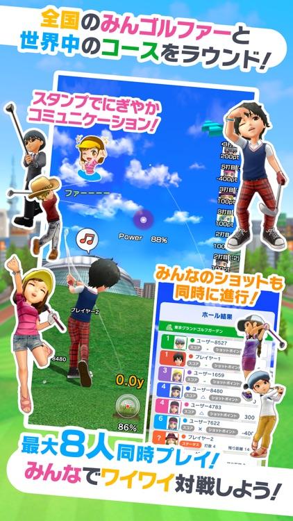 みんゴル screenshot-3