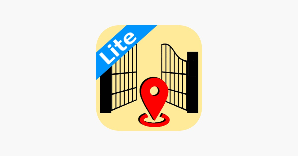 Automatic Gate Opener Iphone App