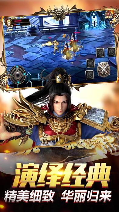 赤血战神:裁决. Screenshot 2