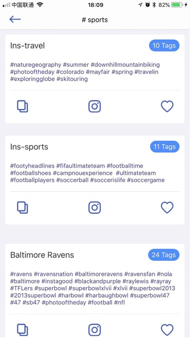 HahTag-Get Likes for Instagram screenshot two