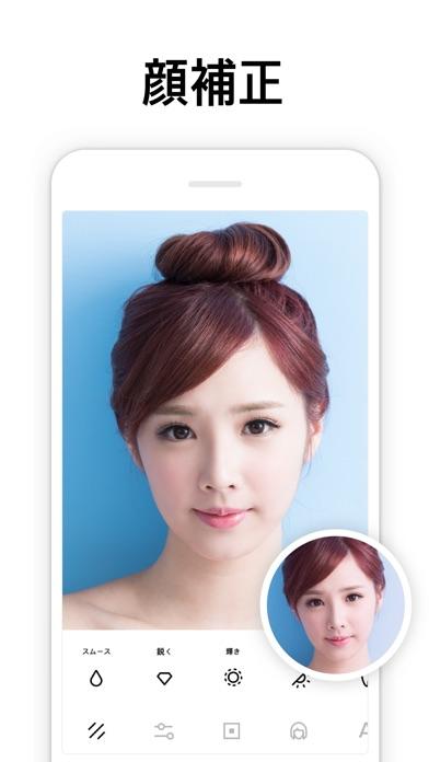InstaSize 写真加工画像動画編集 コラージュメーカースクリーンショット4