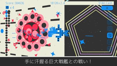 Bullet Voyage - 超攻撃的シューティングのおすすめ画像9