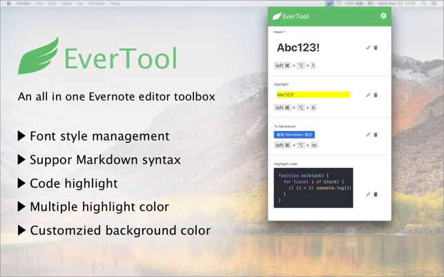 EverTool-toolbox for Evernote