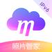 和彩云-中国移动网盘管家
