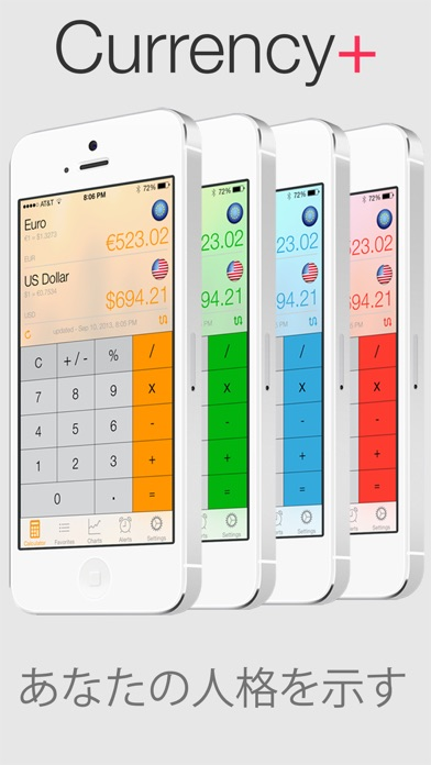 Currency+ Lite ScreenShot0