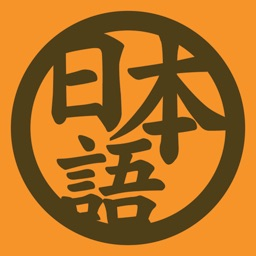 Japanese My Way