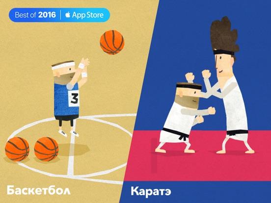 Fiete Sports - Спортивные игры на iPad