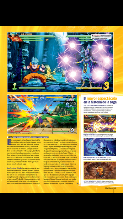PlayMania screenshot 5