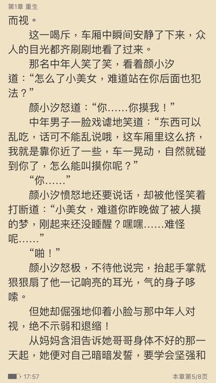 极搜浏览器 screenshot-3