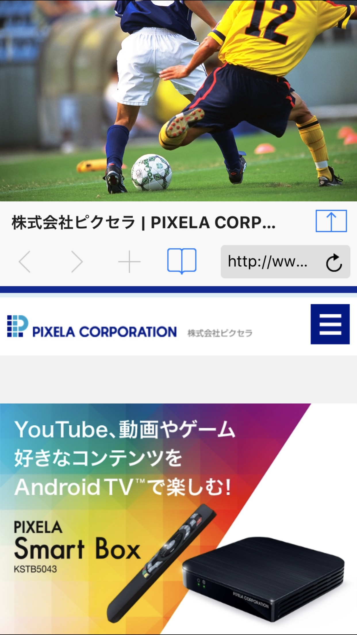 デジタルTV(StationTV i) Screenshot