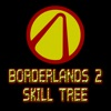 Skill Tree for Borderlands 2 - iPhoneアプリ