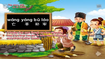 wang yang bu lao story screenshot four