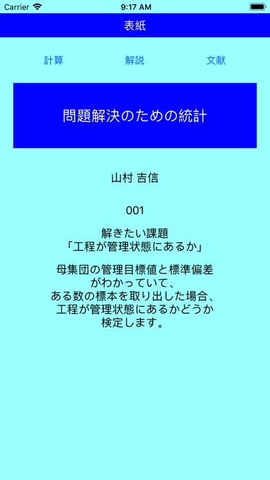 https://is1-ssl.mzstatic.com/image/thumb/Purple128/v4/2a/06/f9/2a06f97b-0185-e2a9-f7a1-29c1907fe42c/pr_source.png/392x696bb.png