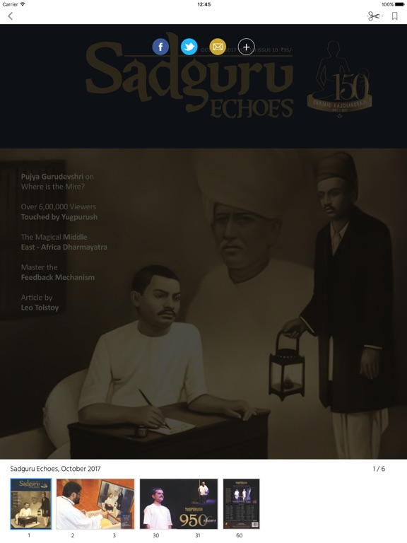 Sadguru Echoes Magazine screenshot 7