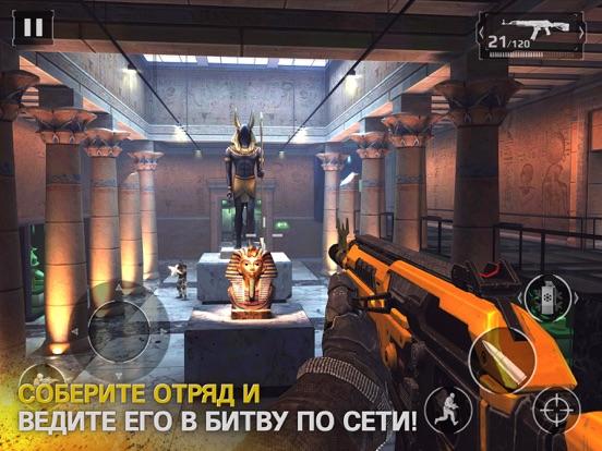 Скачать игру Modern Combat 5
