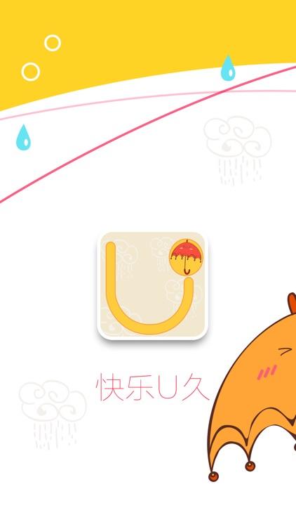 U9彩-有趣选择