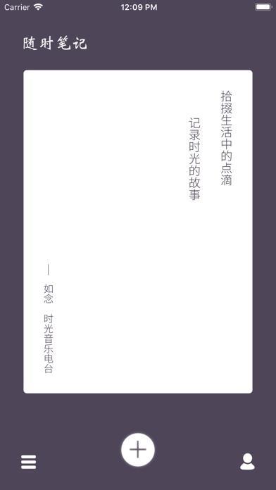https://is1-ssl.mzstatic.com/image/thumb/Purple128/v4/2b/0c/69/2b0c691e-6e70-acb7-9851-af9bb49cff38/source/392x696bb.jpg