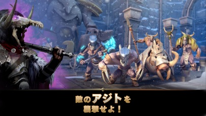 Dark Quest 5(ダーククエスト5)のスクリーンショット4