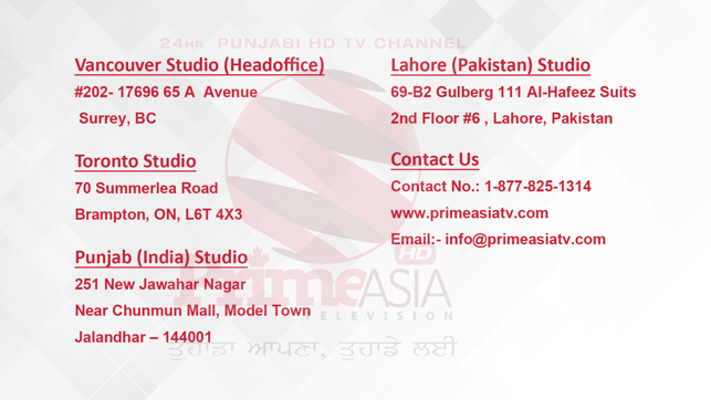 Prime Asia TV on the App Store