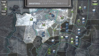 Battle of the Bulgeのおすすめ画像1