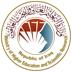 21.وزارة التعليم العالي العراقية