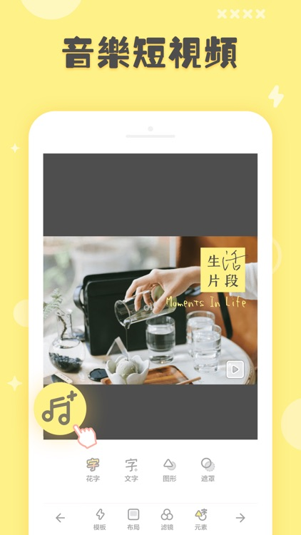黃油相機 - 最近濾鏡挺美的 screenshot-4