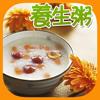私房菜煲汤早餐 - 家常菜做法素食豆腐蛙趣闪银觅食
