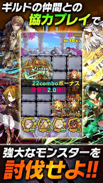 サモンズボード screenshot-3