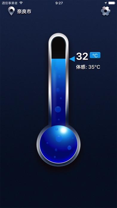 真の温度計 Pro - 温度測定,正確な室... screenshot1