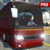 コーチバスシミュレータ3D:都市運転校ゲーム
