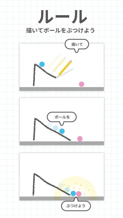 Brain Dots(ブレイン ドッツ) screenshot1