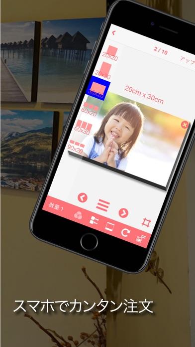 MeshCanvas:貼って剥がせるウォールアートプリントのスクリーンショット3