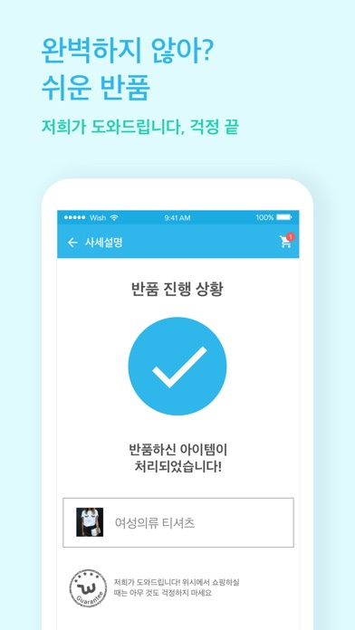 Screenshot for Wish - Shopping Made Fun in Korea App Store