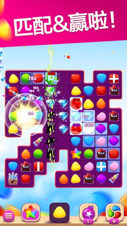 安吉拉时尚泡泡 App 截图