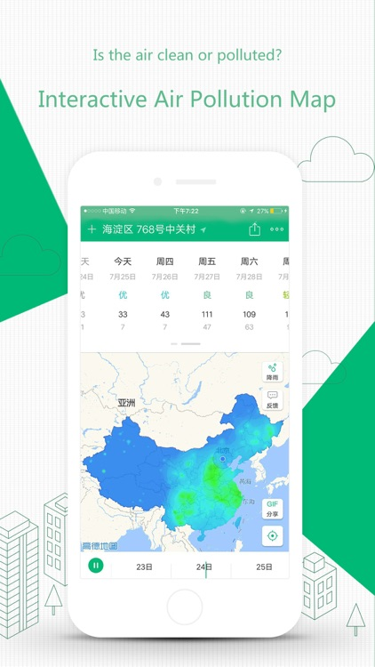ColorfulClouds Weather Pro screenshot-3