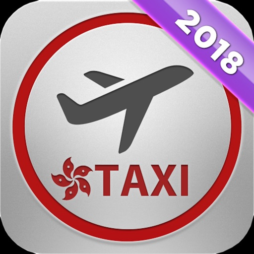 AirportTaxiHK