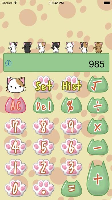 電卓にゃんこ かわいいネコの家計簿でも使えるシンプルな計算機紹介画像2