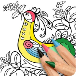 Coloring book 2018 for aldults