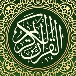 هل أنت قريبة من الإسلام ؟