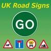 UK Road Signs Quiz