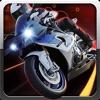 摩托车游戏-真实模拟驾驶赛车游戏