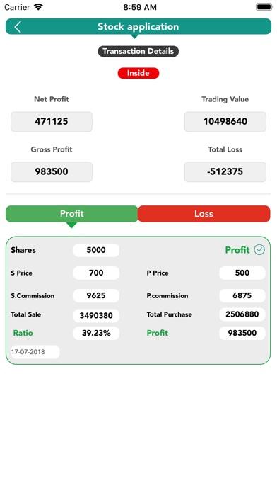 Stocks_Calculator Screenshots