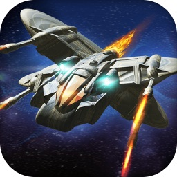 Galactic Shooter-Alien Attack