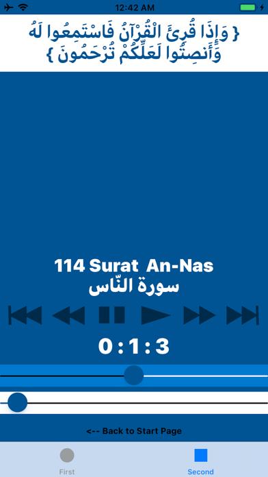 Quran With Urdu Translation screenshot three