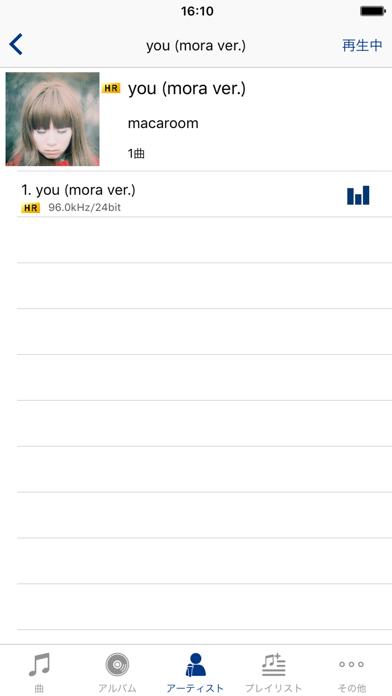 ハイレゾ再生対応 mora playerのおすすめ画像4