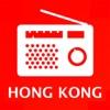 Radio HK Pro - 香港娱乐电台